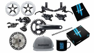Shimano Priority-Pack XT 8100 Gruppe, 1x12fach, ohne Innenlager